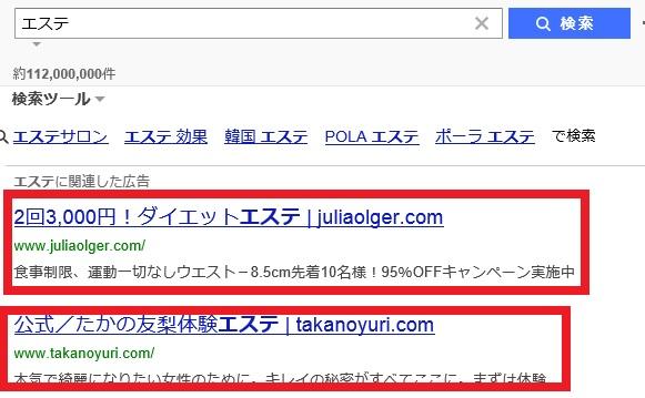 GoogleAdWordsキーワードプランナー代わり12